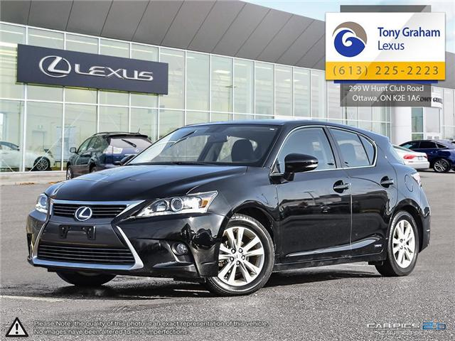2015 Lexus CT 200h Base (Stk: Y3260) in Ottawa - Image 1 of 26