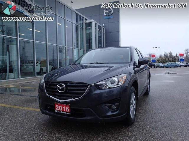 2016 Mazda CX-5 GS (Stk: 14082) in Newmarket - Image 1 of 30