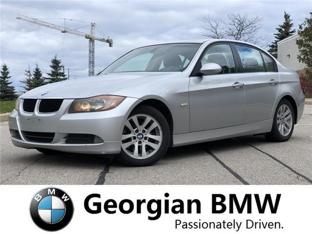 2008 BMW 323i  (Stk: P1333-1) in Barrie - Image 1 of 12