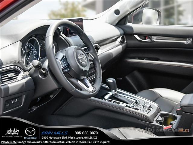 2018 Mazda CX-5 GT (Stk: 24174) in Mississauga - Image 11 of 22