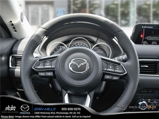 2018 Mazda CX-5 GT (Stk: 24174) in Mississauga - Image 13 of 22