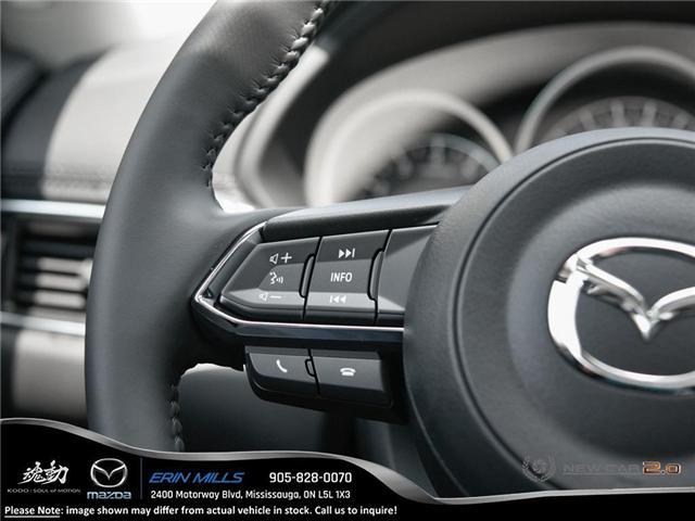 2018 Mazda CX-5 GT (Stk: 24174) in Mississauga - Image 15 of 22