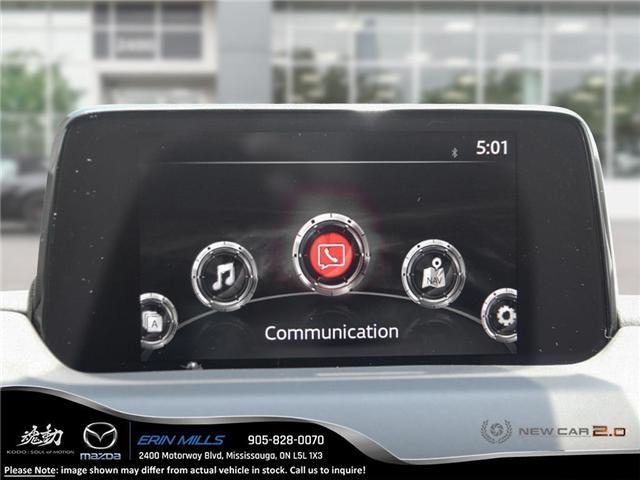 2018 Mazda CX-5 GT (Stk: 24174) in Mississauga - Image 18 of 22
