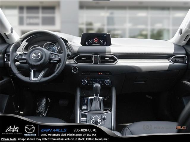 2018 Mazda CX-5 GT (Stk: 24174) in Mississauga - Image 21 of 22