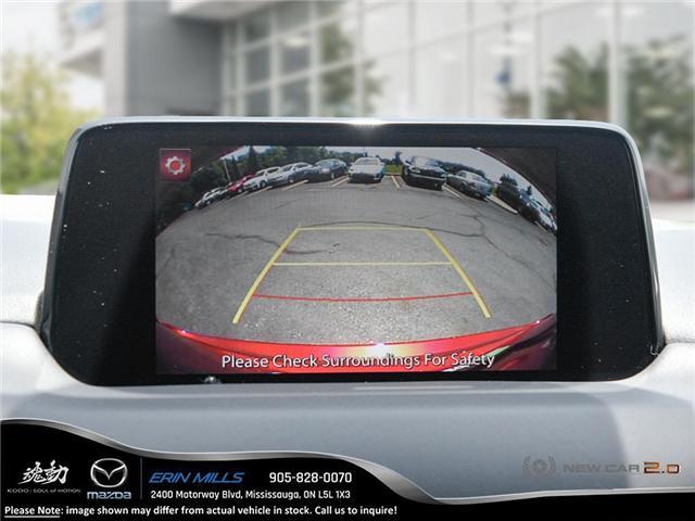 2018 Mazda CX-5 GT (Stk: 24174) in Mississauga - Image 22 of 22