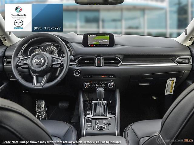 2018 Mazda CX-5 GT (Stk: 40654) in Newmarket - Image 22 of 23