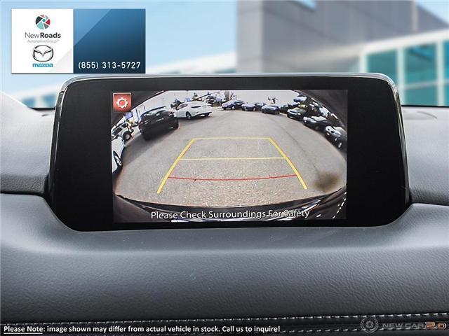 2018 Mazda CX-5 GT (Stk: 40654) in Newmarket - Image 23 of 23