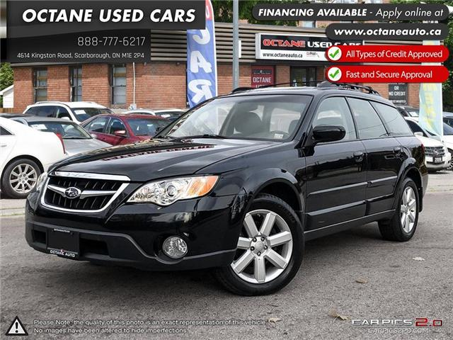 2008 Subaru Outback 2.5 i Limited Package (Stk: ) in Scarborough - Image 1 of 25