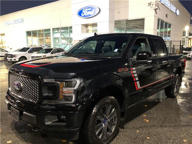 2018 Ford F-150 Lariat (Stk: OP18361) in Vancouver - Image 1 of 25