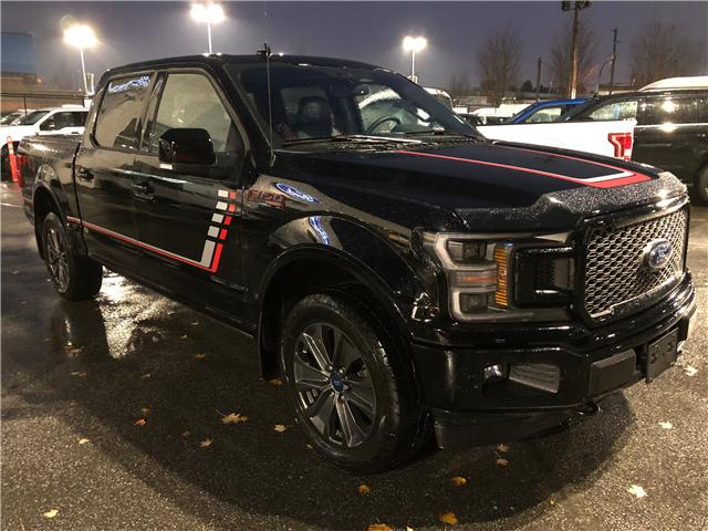 2018 Ford F-150 Lariat (Stk: OP18361) in Vancouver - Image 7 of 25