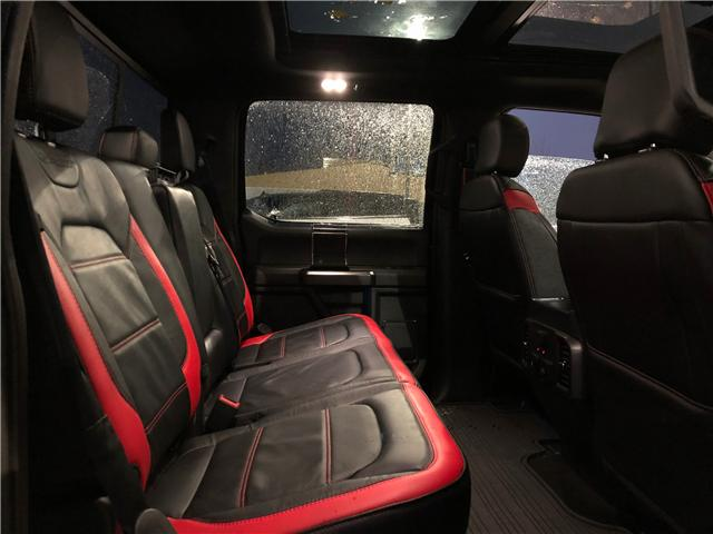 2018 Ford F-150 Lariat (Stk: OP18361) in Vancouver - Image 20 of 25