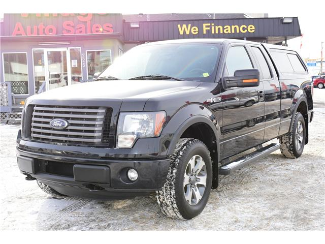 2012 Ford F-150 FX4 (Stk: P35798) in Saskatoon - Image 2 of 29