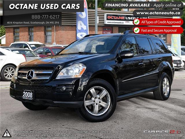 2008 Mercedes-Benz GL-Class Base (Stk: ) in Scarborough - Image 1 of 21