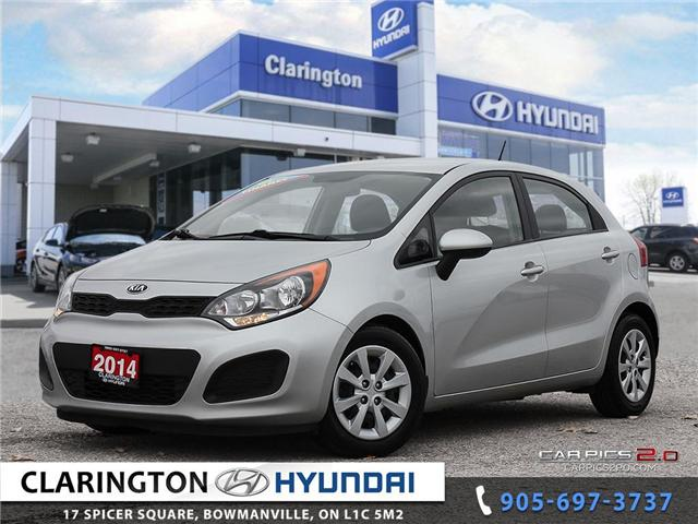 2014 Kia Rio LX+ (Stk: 18799A) in Clarington - Image 1 of 27