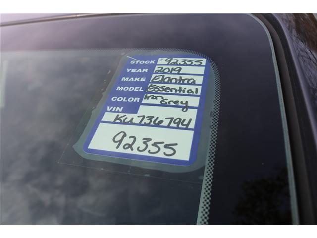 2019 Hyundai Elantra ESSENTIAL (Stk: 92355) in Saint John - Image 2 of 2
