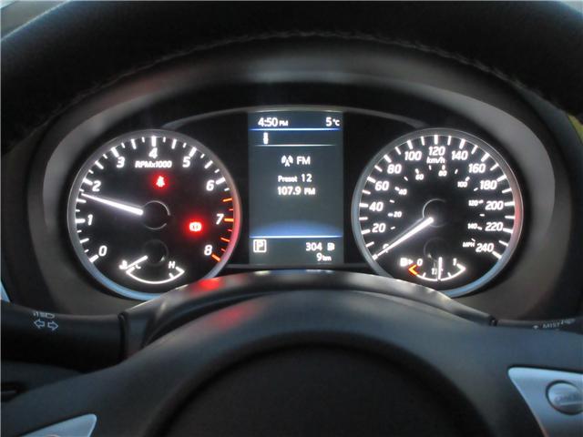 2019 Nissan Sentra 1.8 SV (Stk: 7955) in Okotoks - Image 11 of 23