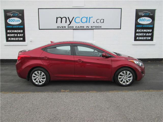 2013 Hyundai Elantra GL (Stk: 181663) in Richmond - Image 1 of 13