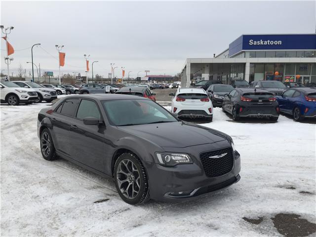 2015 Chrysler 300 S (Stk: 38456A) in Saskatoon - Image 1 of 13