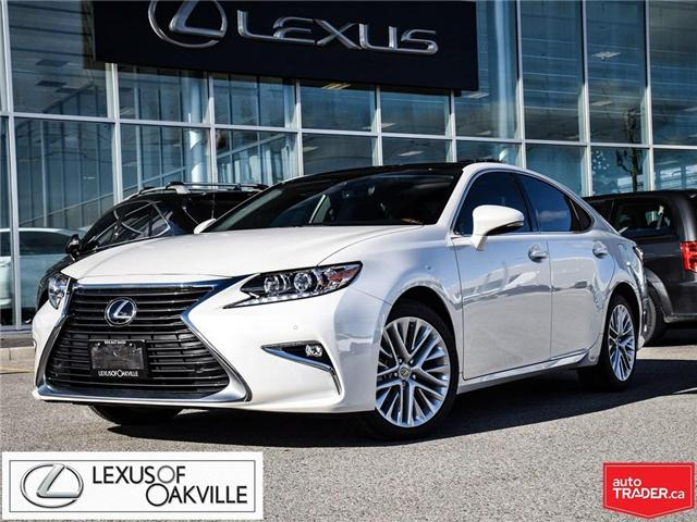 2018 Lexus ES 350 Base (Stk: 180019) in Oakville - Image 1 of 24