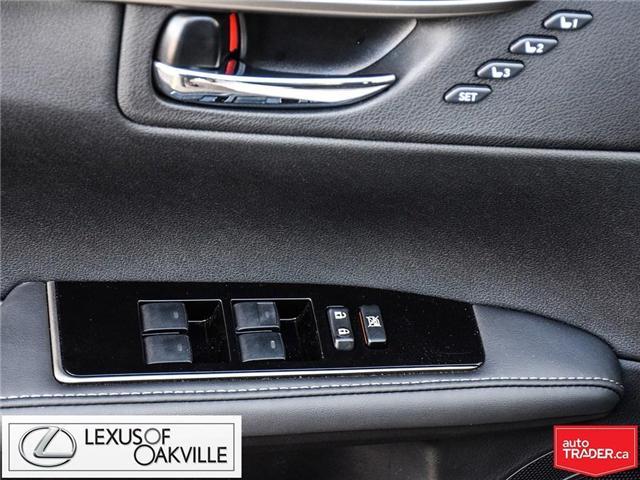 2018 Lexus ES 350 Base (Stk: 180019) in Oakville - Image 12 of 24