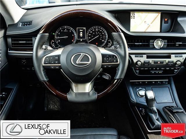 2018 Lexus ES 350 Base (Stk: 180019) in Oakville - Image 16 of 24
