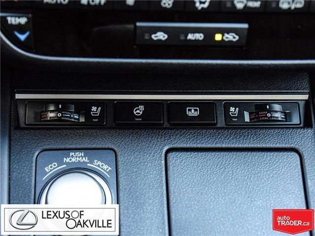 2018 Lexus ES 350 Base (Stk: 180019) in Oakville - Image 23 of 24