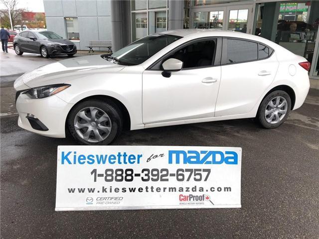 2015 Mazda Mazda3 GX (Stk: U3718) in Kitchener - Image 1 of 23