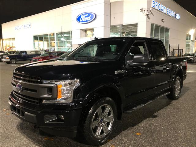 2018 Ford F-150 XLT (Stk: OP18370) in Vancouver - Image 1 of 24