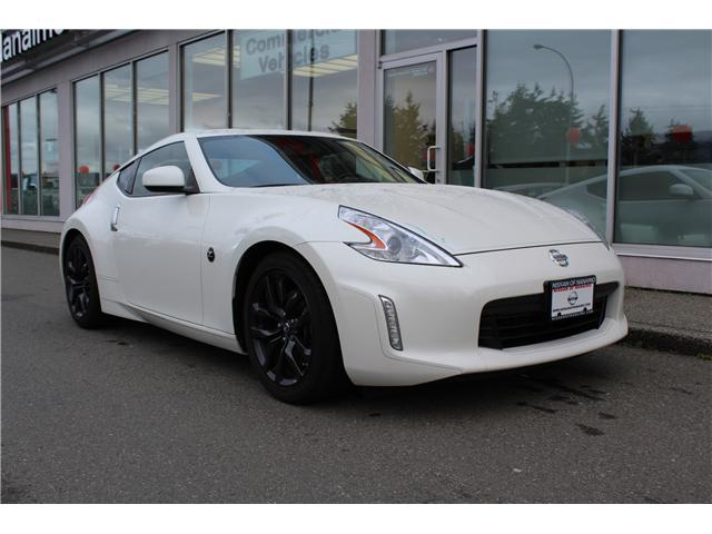 2017 Nissan 370Z Base (Stk: 8F0795A) in Nanaimo - Image 1 of 6