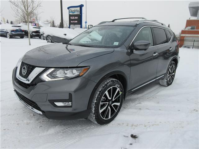 2019 Nissan Rogue SL (Stk: 7968) in Okotoks - Image 17 of 26