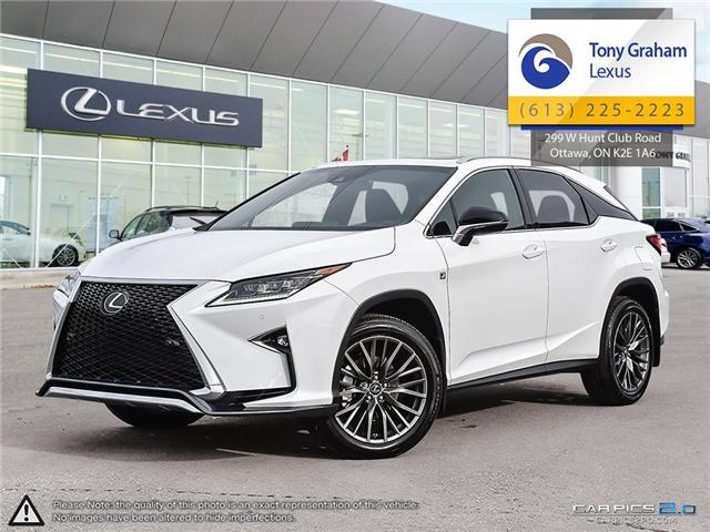 2019 Lexus RX 350 Base (Stk: P8233) in Ottawa - Image 1 of 29