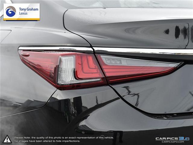 2019 Lexus ES 350 Premium (Stk: P8232) in Ottawa - Image 12 of 29