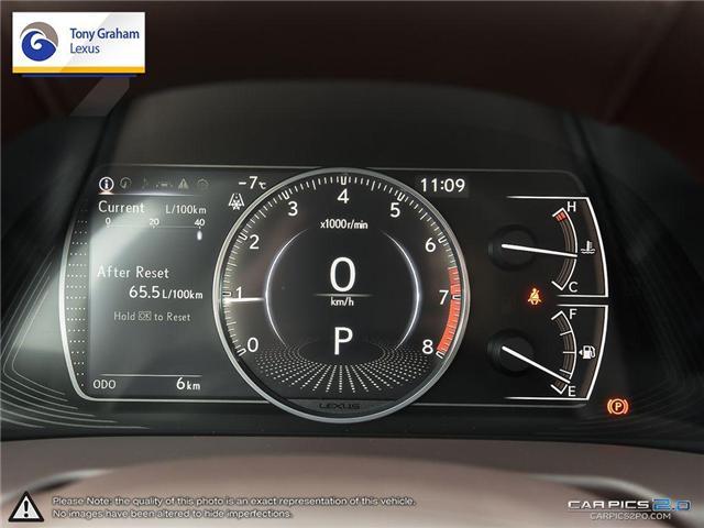 2019 Lexus ES 350 Premium (Stk: P8232) in Ottawa - Image 15 of 29