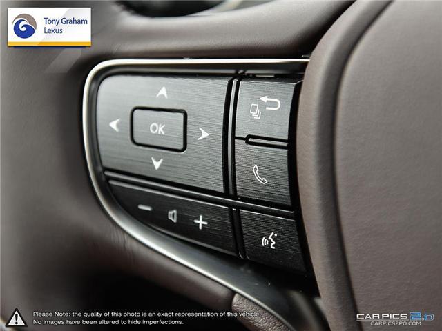 2019 Lexus ES 350 Premium (Stk: P8232) in Ottawa - Image 18 of 29