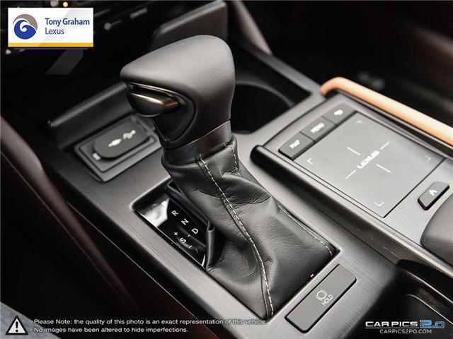 2019 Lexus ES 350 Premium (Stk: P8232) in Ottawa - Image 19 of 29