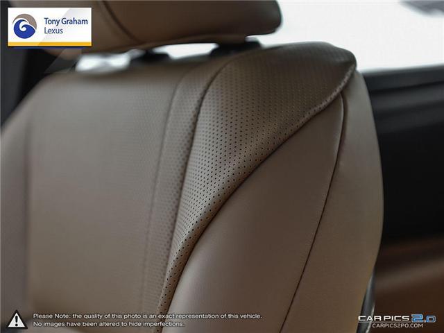 2019 Lexus ES 350 Premium (Stk: P8232) in Ottawa - Image 23 of 29