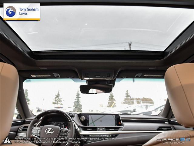 2019 Lexus ES 350 Premium (Stk: P8232) in Ottawa - Image 26 of 29