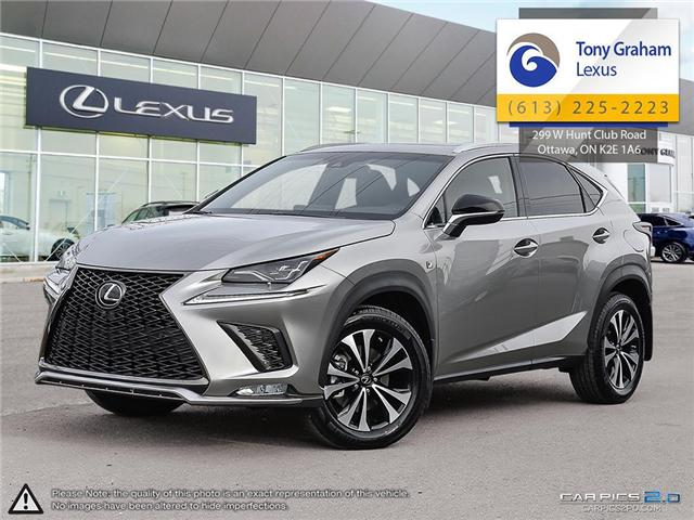2019 Lexus NX 300 Base (Stk: P8238) in Ottawa - Image 1 of 28