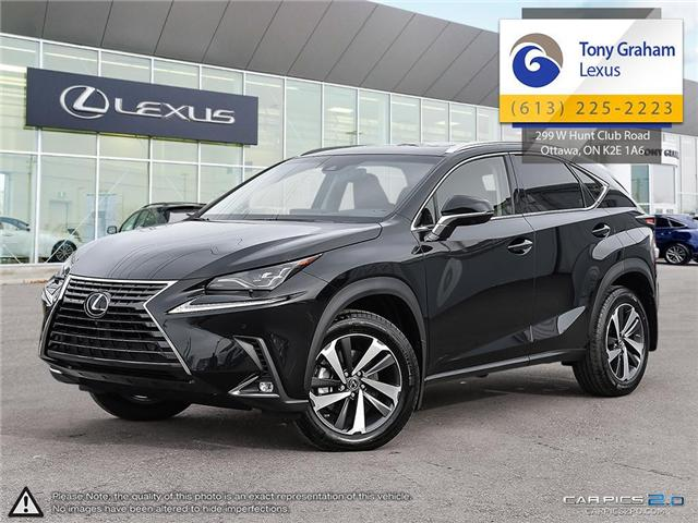 2019 Lexus NX 300 Base (Stk: P8147) in Ottawa - Image 1 of 29