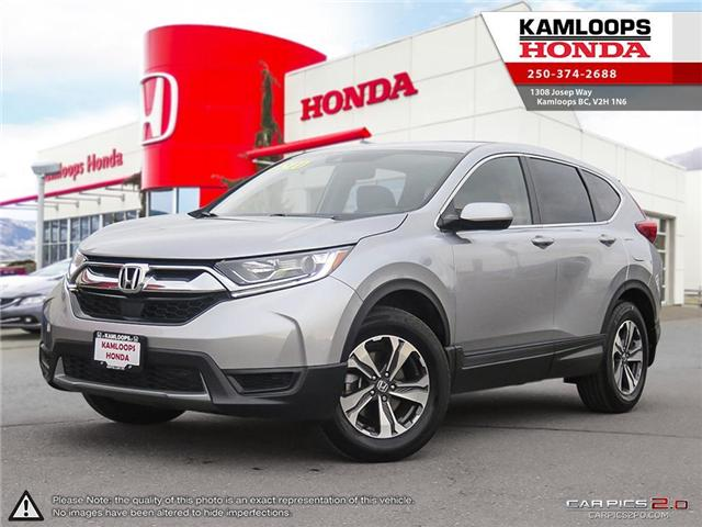2018 Honda CR-V LX (Stk: 14221U) in Kamloops - Image 1 of 26