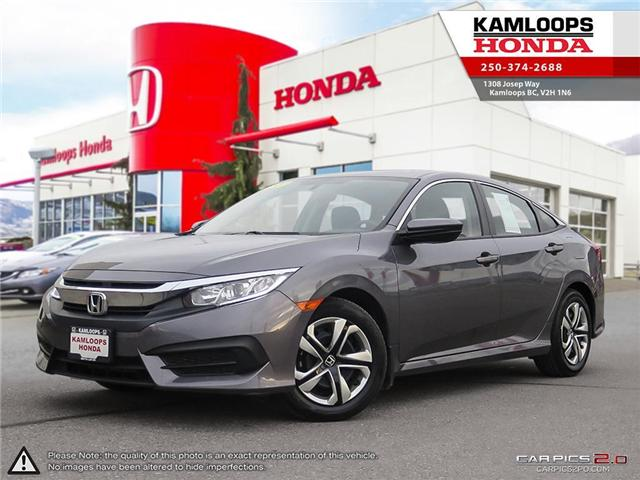 2018 Honda Civic LX (Stk: 14211U) in Kamloops - Image 1 of 26