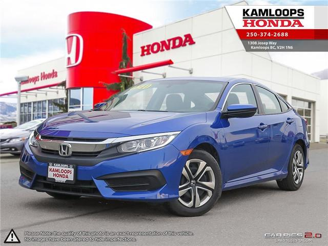 2018 Honda Civic LX (Stk: 14212U) in Kamloops - Image 1 of 26