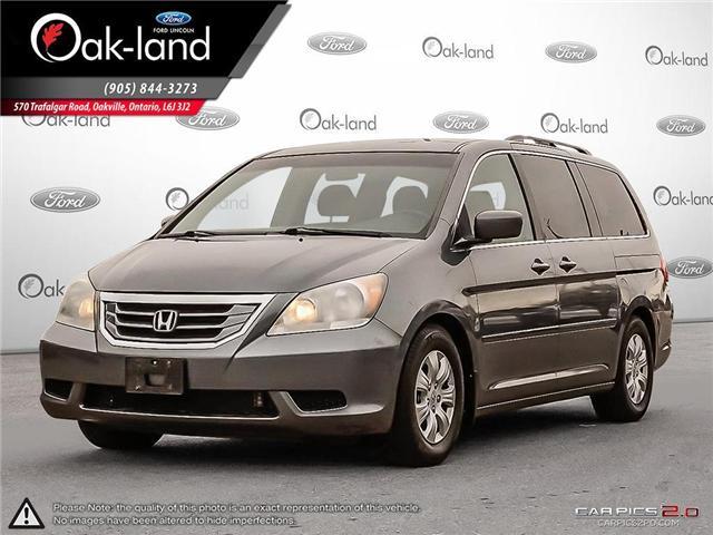 2010 Honda Odyssey SE (Stk: P5648A) in Oakville - Image 1 of 25
