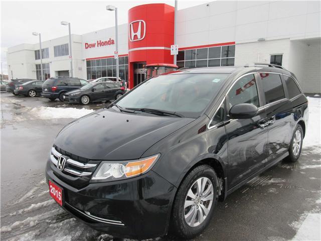 2015 Honda Odyssey EX (Stk: 26243L) in Ottawa - Image 1 of 11