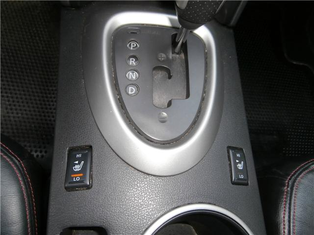 2010 Nissan Rogue SL (Stk: 13298) in Etobicoke - Image 10 of 13