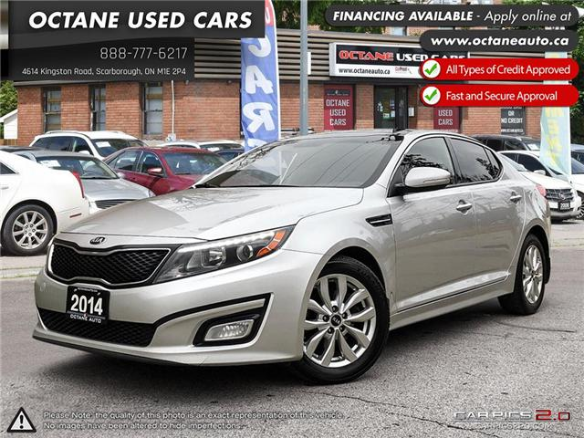 2014 Kia Optima EX (Stk: ) in Scarborough - Image 1 of 21