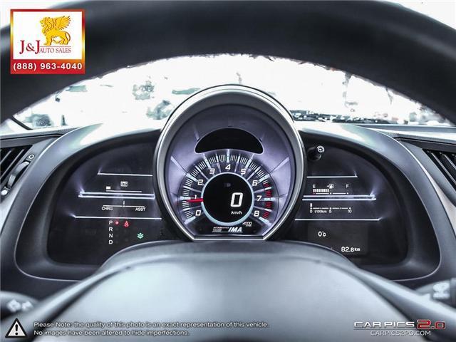 2011 Honda CR-Z Base (Stk: J17050-2) in Brandon - Image 15 of 25
