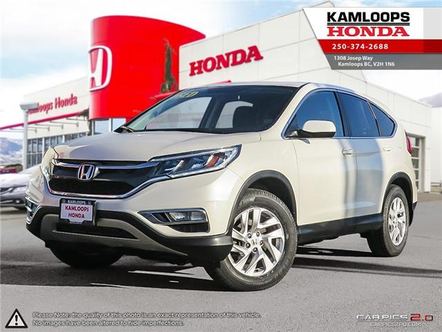 2015 Honda CR-V EX (Stk: 14201A) in Kamloops - Image 1 of 25