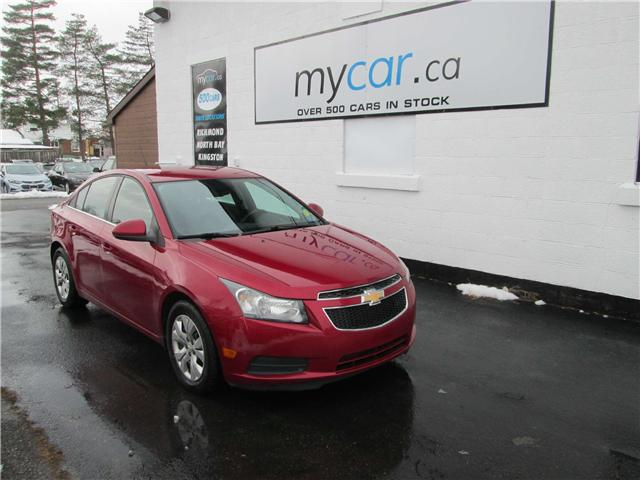 2014 Chevrolet Cruze 1LT (Stk: 181683) in Richmond - Image 2 of 13