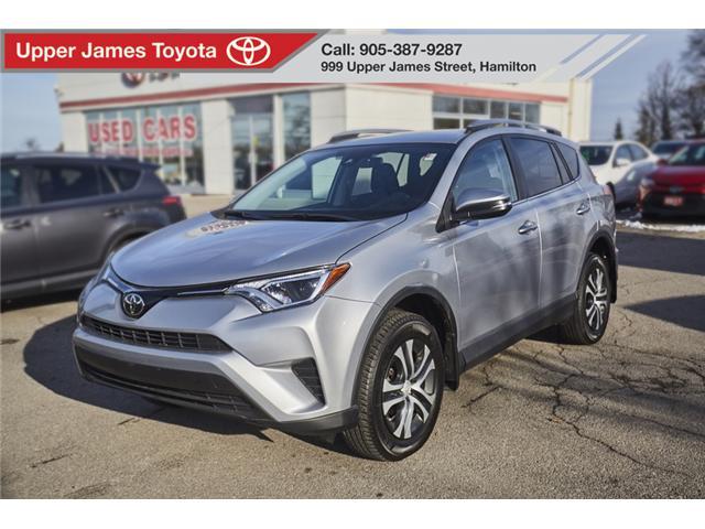 2017 Toyota RAV4 LE (Stk: 75420) in Hamilton - Image 1 of 16